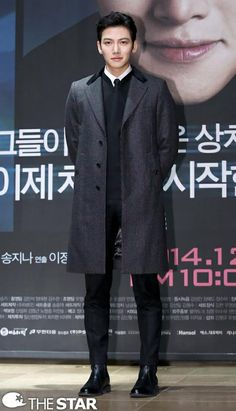 Healer - Watch Full Episodes Free on DramaFever on Check it out! Ji Chang Wook, Song Joon Ki, Watch Full Episodes, Korean Star, Korean Model, Healer, Asian Men, Korean Actors, My Hero