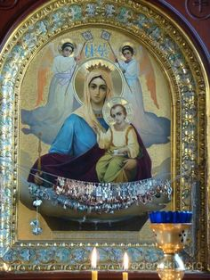 I Love You Mother, Mother Mary, Religious Pictures, Religious Art, Art Thou, Hail Mary, Madonna And Child, Blessed Virgin Mary, Blessed Mother