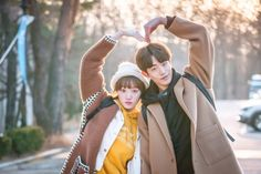 Reports Claim that Weightlifting Fairy Kim Bok Joo Costars Nam Joo Hyuk and Lee Sung Kyung are Dating in Real Life Kdrama, Drama Korea, Weightlifting Fairy Kim Bok Joo Wallpapers, Weightlifting Kim Bok Joo, Weighlifting Fairy Kim Bok Joo, Jong Hyuk, Joon Hyung, Kim Book, Park Hae Jin