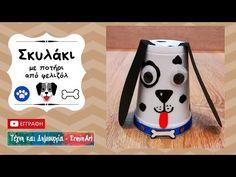 Κατασκευή για την Παγκόσμια Ημέρα Ζώων - Σκυλάκι με ποτήρι από φελιζόλ | Dog craft | DIY. - YouTube Canning, Youtube, Home Canning, Youtubers, Youtube Movies, Conservation