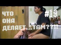 Что она делает.....ТАМ!!!???# UgarUp  ПРИКОЛЫ  приколы 2015 жесть ржака ...