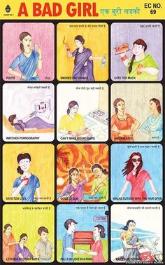 A satirical comic strip depicting what 'bad girls' get up to in India