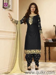 Top 25 Salwar Suit Neck Designs to Admire | Salwar Patterns ...