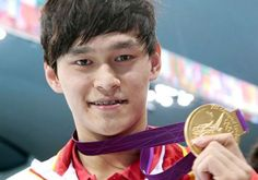 Sun Yang, China's world and Olympic swimming champion, served a doping ban of three months earlier this year, said the China Anti-Doping Agency (CHINADA).