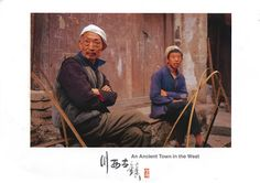 CHINA (Sichuan) - Two men from the Sichuan province
