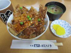 帯広『ぱんちょう』豚丼:竹  Google+