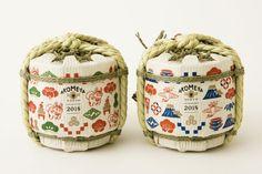 Brand Packaging, Packaging Design, Branding Design, Pretty Packaging, Wet Felting, Food Design, Packing, Gifts, Bags