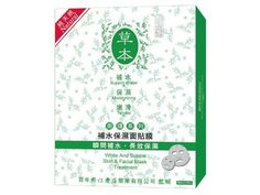 White and Supple Skin & Facial Mask Treatment (Green) by US Favorite. $9.99. Natural Whitening Herbal Extracts. 10 pieces per box. Great essential for foundation. Ingredients includes Rose extract Vitamin E and berry Extracts. Facial Purpose- Whitening, Rejuvenation, Crystal Clear. Clean face before applying. Remove teh surface film, pat down the mask onto face to secure. Affixed to face for 15-min to 20mins. then remove the mask.