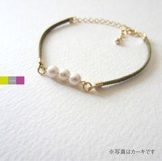 Pulsera de perlas Sedoso