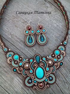 Turquoise Brown Soutache Set-Soutache Turquoise by MagicalSoutache