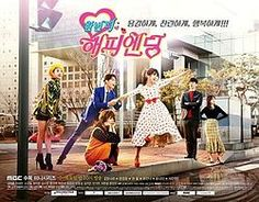 One More Happy Ending (한번 더 해피엔딩) Promotional poster.jpg