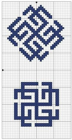 Celtic Cross Stitch, Cross Stitch Borders, Cross Stitch Designs, Cross Stitch Patterns, Bead Embroidery Jewelry, Ribbon Embroidery, Lego Mosaic, Cross Stitch Geometric, Tribal Symbols