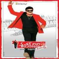 Shankar Dada Zindabad 2007 Telugu Mp3 Songs Download Naa Songs Mp3 Song Download Mp3 Song Songs