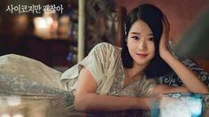 Asia Artist Awards, Korean Actresses, Yg Entertainment, Tgirls, Kdrama, Wattpad, Faces, Lovers, Beauty