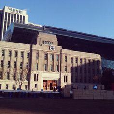 서울도서관 (Seoul Metropolitan Library) en 서울특별시