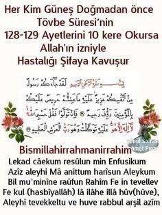 This Pin was discovered by Şen Prayer For The Day, Islam Quran, Cool Words, Prayers, Religion, Kansas, Faith, Messages, Instagram