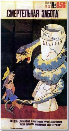 PICTURES FROM HISTORY: Rare Images Of War, History , WW2, Nazi Germany: Soviet (Russian) Propaganda Posters During WW2