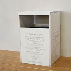 Amazon.co.jp : BREA 日本製 木製 フタ付き ダストボックスNo.6 ゴミ箱 (ブラウン) : ホーム&キッチン