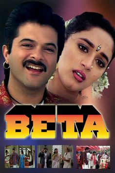 Our friends in US & Canada may be lacking of watching bollywood movies,so here is a movie #Beta for you only on #Hulu