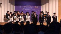 하나님의 교회 '체임버앙상블연주회' 열어