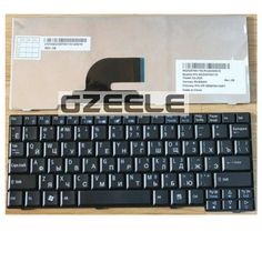 $13.40 (Buy here: https://alitems.com/g/1e8d114494ebda23ff8b16525dc3e8/?i=5&ulp=https%3A%2F%2Fwww.aliexpress.com%2Fitem%2FRussian-NEW-Keyboard-for-Acer-Aspire-One-ZG5-D150-D210-D250-A110-A150-A150L-ZA8-ZG8%2F32659639429.html ) Russian NEW Keyboard for  Acer Aspire One ZG5 D150 D210 D250 A110 A150 A150L ZA8 ZG8 Emachines EM250 RU  laptop keyboard for just $13.40