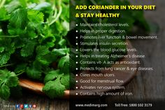 Website: www.medimarg.com ‪#‎Add_Coriander_in_your_diet‬ ‪#‎medimarg‬