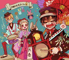 埋め込み Otaku Anime, Manga Anime, Manga Art, Anime Art, Hanako San, Anime Kawaii, Yugi, Gintama, Yandere