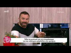 Καλλίδης - Μπριζόλες στο φούρνο - YouTube Food And Drink, Pork, Cooking, Youtube, Kale Stir Fry, Kitchen, Pigs, Kochen, Pork Chops