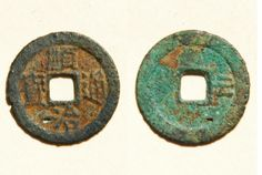 A 'Shun Zhi Tong Bao' (顺治通寶) 1 cash coin cast from 1644-1653 AD during the reign of Emperor Shunzhi (1644-1661 AD).  The reverse right side of this coin features the Chinese character 'Yun' (雲) indicating this coin was cast at the Yunnan Fu Mint located in Yunnan Province.  26mm in size; 3 grams in weight.  S-1373.