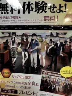 Evangelion Bowling!  Kyoto, 2013