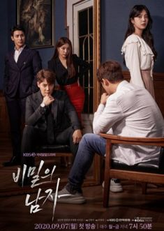 A Man in a Veil - 비밀의 남자 (2020) -A Man in a Veil follows the story of a man who's development is stunted after a childhood accident and navigates the challenges of love between two sisters. -Starring: Kang Eun-Tak, Uhm Hyun-Kyung, Lee Chae Young, Choi Jae Sung -KBS #KDrama Hyun Kyung, Lee Sung Kyung, Taiwan Drama, Drama Korea, Lee Min, Seo Woo, New Korean Drama, Korean Dramas, Korean Actors