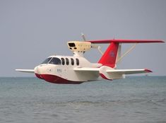 Air Machine, Ground Effects, Flying Boat, Gliders, Techno, Air Force, Aviation, Aircraft, Cold War