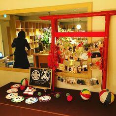 Japanese Wedding, Japanese Modern, Wedding Welcome, Wedding Wishes, Wedding Tips, Diy Wedding, Wedding Stuff, Wedding Kimono, Dec 12