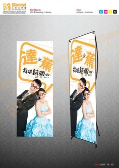18 Best Rollup Banner X Banner Images Rollup Banner Banner