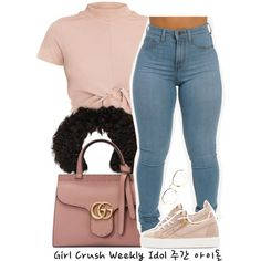 51fccfea41b A fashion look from June 2017 featuring pink crop top