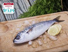 Τετάρτη σήμερα και στα ΑΒ θα βρείτε φρέσκια γοπαρέλα Ελλάδος, πηγή ω3 οξέων! Fish, Meat, Ichthys