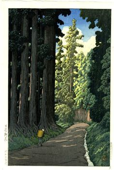 Kawase Hasui (1883-1957)   by echkbet
