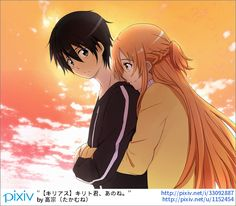 Asuna e Kirito - Sword Art Online Sword Art Online Asuna, Kirito Sword, Arte Online, Kunst Online, Online Art, Sao Kirito And Asuna, Kirito Kirigaya, Sao Anime, Manga Anime