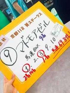 #高田秋 2018/05/26 18:09:10