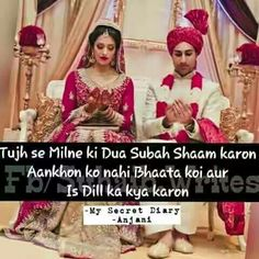 Love Quote Shyari Quotes, Hindi Quotes, Quotations, Are You Ok, Good Morning Love, Romantic Love Quotes, Dear Diary, Couple Quotes, Indian Bridal