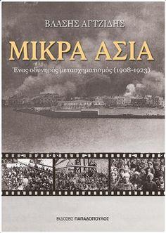 Art Cafe, Books For Moms, Greece, Asia, My Love, Sigma Chi, Alpha Gamma, Delta Upsilon, Libraries