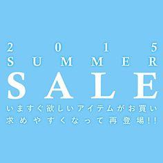 2015 SUMMER SALE!!今すぐ欲しいアイテムがプライスダウンして再登場!Audienceのクオリティはそのままに、お買い求めやすくなった夏のアイテムを豊富に取り揃えました![Men's][ http://www.aud-inc.com/product-list/113 ][Lady's][ http://www.aud-inc.com/product-list/114 ]