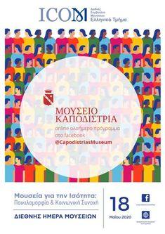 Το Μουσείο Καποδίστρια γιορτάζει την Διεθνή Ημέρα Μουσείων Beach Mat, Outdoor Blanket, Chart