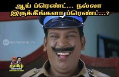 How To Choose The Perfect Pair Of Gold Diamond Earrings – Argenta Jewellery Tamil Jokes, Tamil Funny Memes, Comedy Quotes, Comedy Memes, Girly Quotes, Funny Quotes, Qoutes, Funny Bunnies, Funny Clips