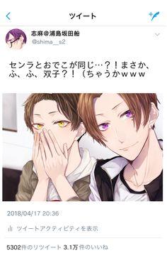埋め込み Hot Anime Boy, Anime Guys, Nichijou, Vocaloid, Manhwa, Boy Or Girl, Boys, Cute, Cute Anime Guys