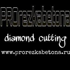 Diamond Cuts, Math, Twitter, Instagram, Math Resources, Mathematics