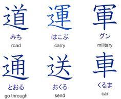Let's start learning Kanji - Essential Kanji