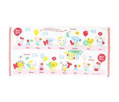 Hello Kitty Bath Towel: Alphabet Collection