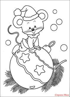 Новогодние раскраски - Клуб Новогодних Идей или Готовь сани летом. - Страна Мам