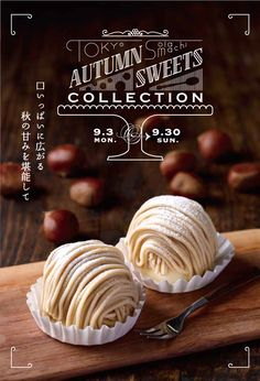 Food Web Design, Food Graphic Design, Menu Design, Chocolates, Amazing Food Photography, Dessert Boxes, Peach Cake, Cake Logo, Fast Food Chains